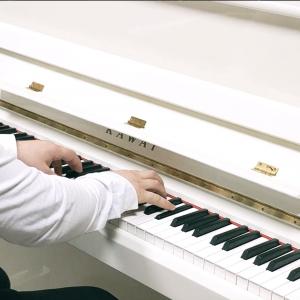 Kawai Piano weiß gebraucht komplett überprüft Piano-Stark
