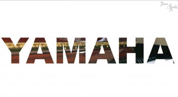 Yamaha Mahagoni