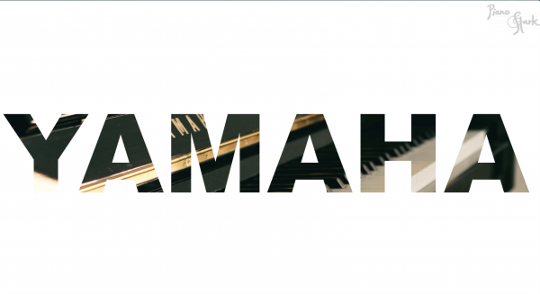 Yamaha U2
